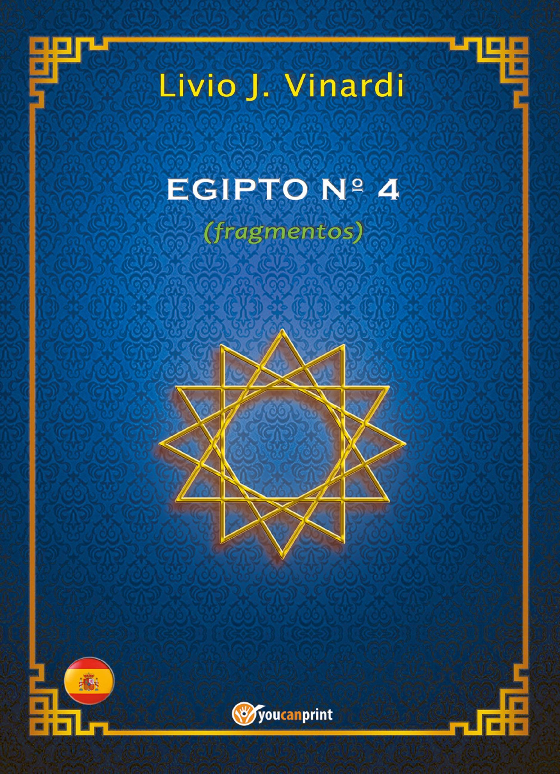 EGIPTO N°4 (fragmentos) (EN ESPAÑOL)