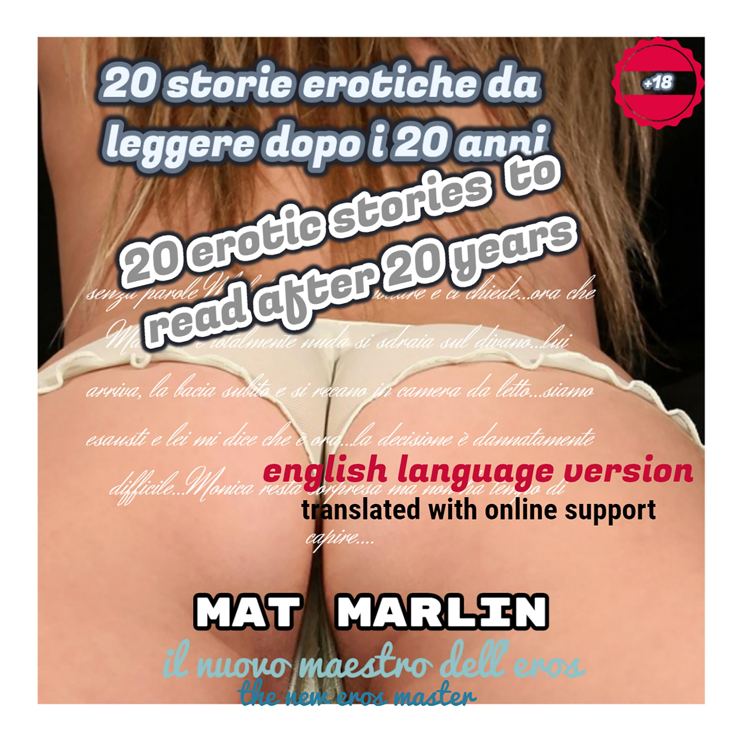 20 erotic stories to read after 20 years