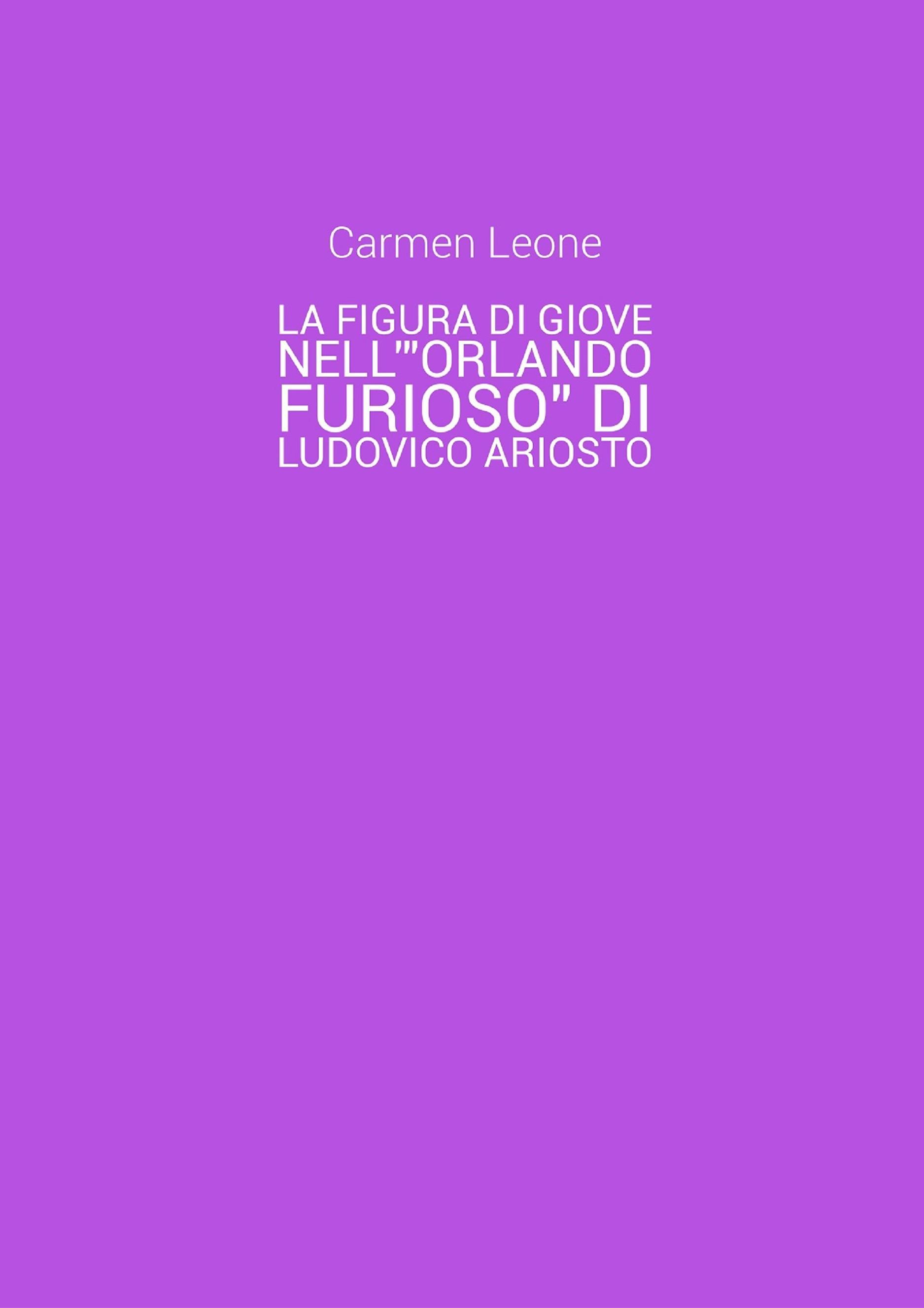 """La figura di Giove nell'""""Orlando Furioso"""" di Ludovico Ariosto"""