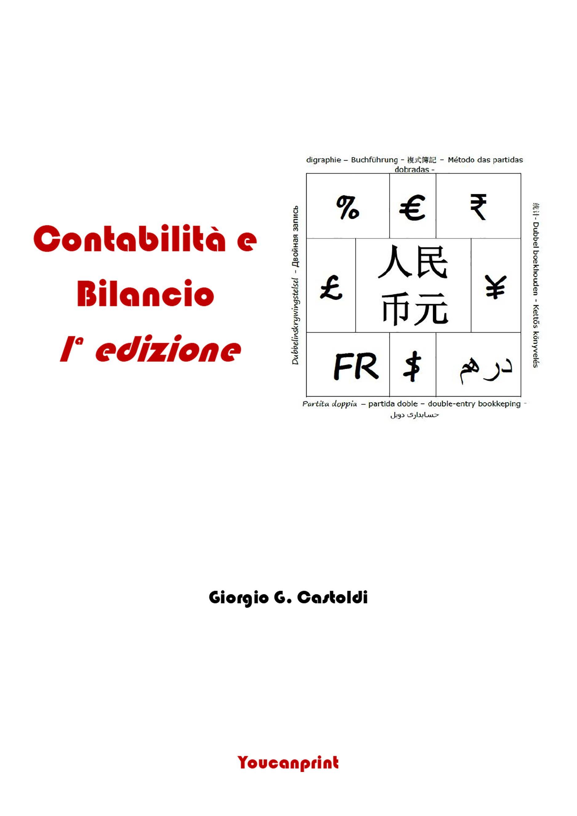 Contabilità e Bilancio. 1° edizione