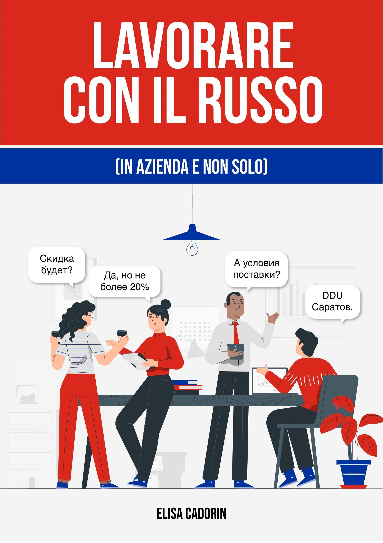 Lavorare con il russo (in azienda e non solo)