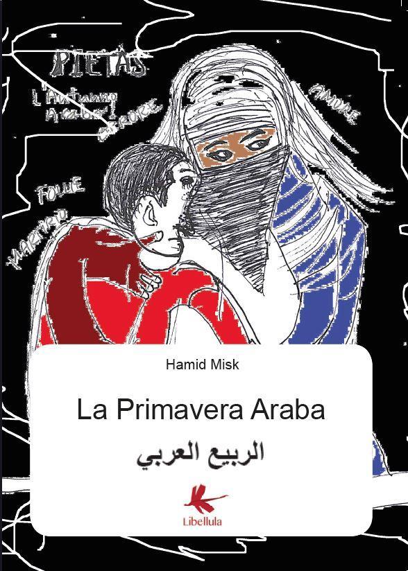 La primavera araba Al Rabia al Arabi