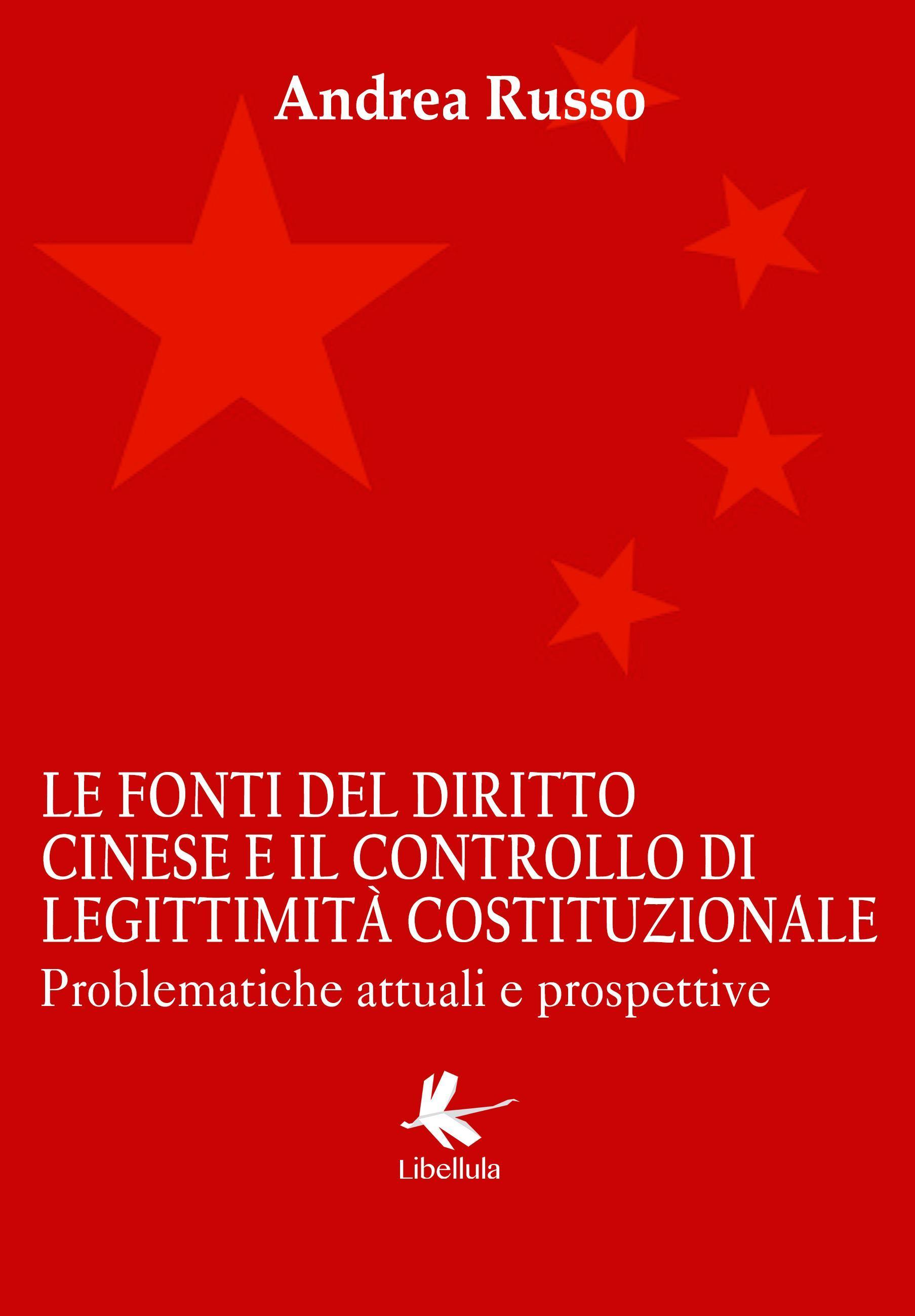 Le fonti del diritto cinese e il controllo di legittimità costituzionale - Problematiche attuali e prospettive