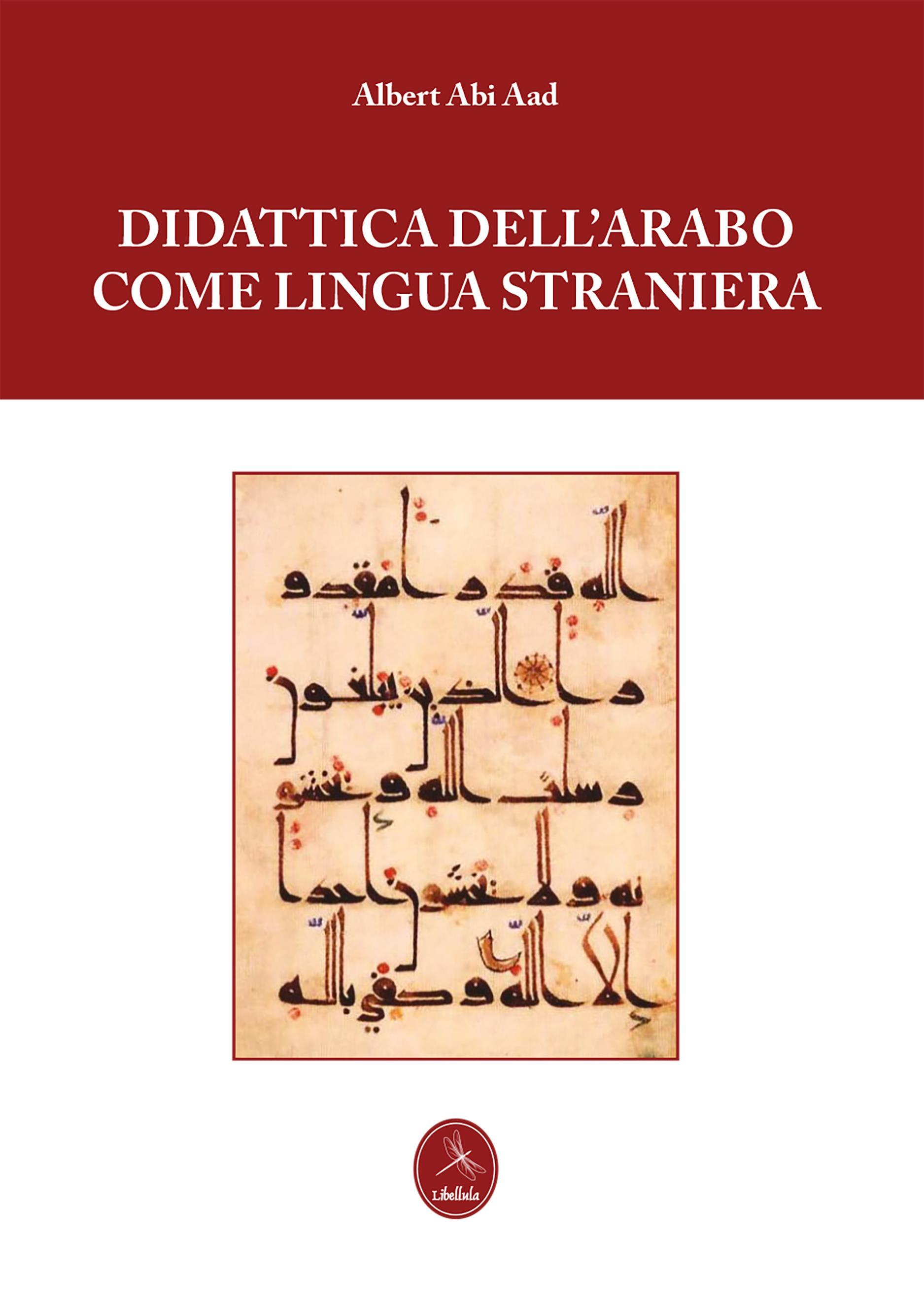 Didattica dell'arabo come lingua straniera