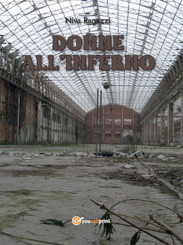 Donne all窶冓nferno