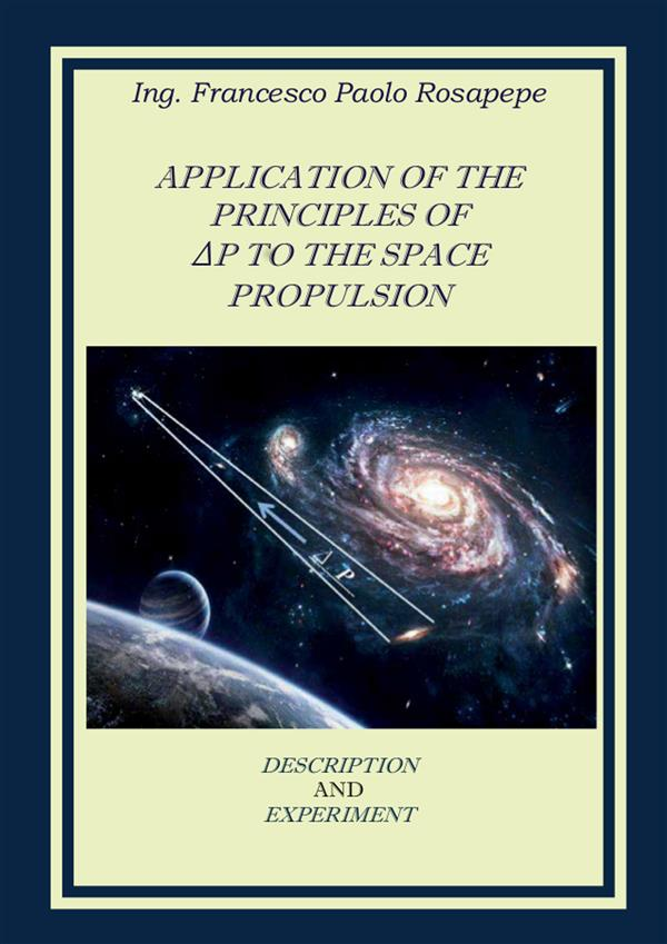 Application Of The Principles Of ホ捻 To The Space Propulsion