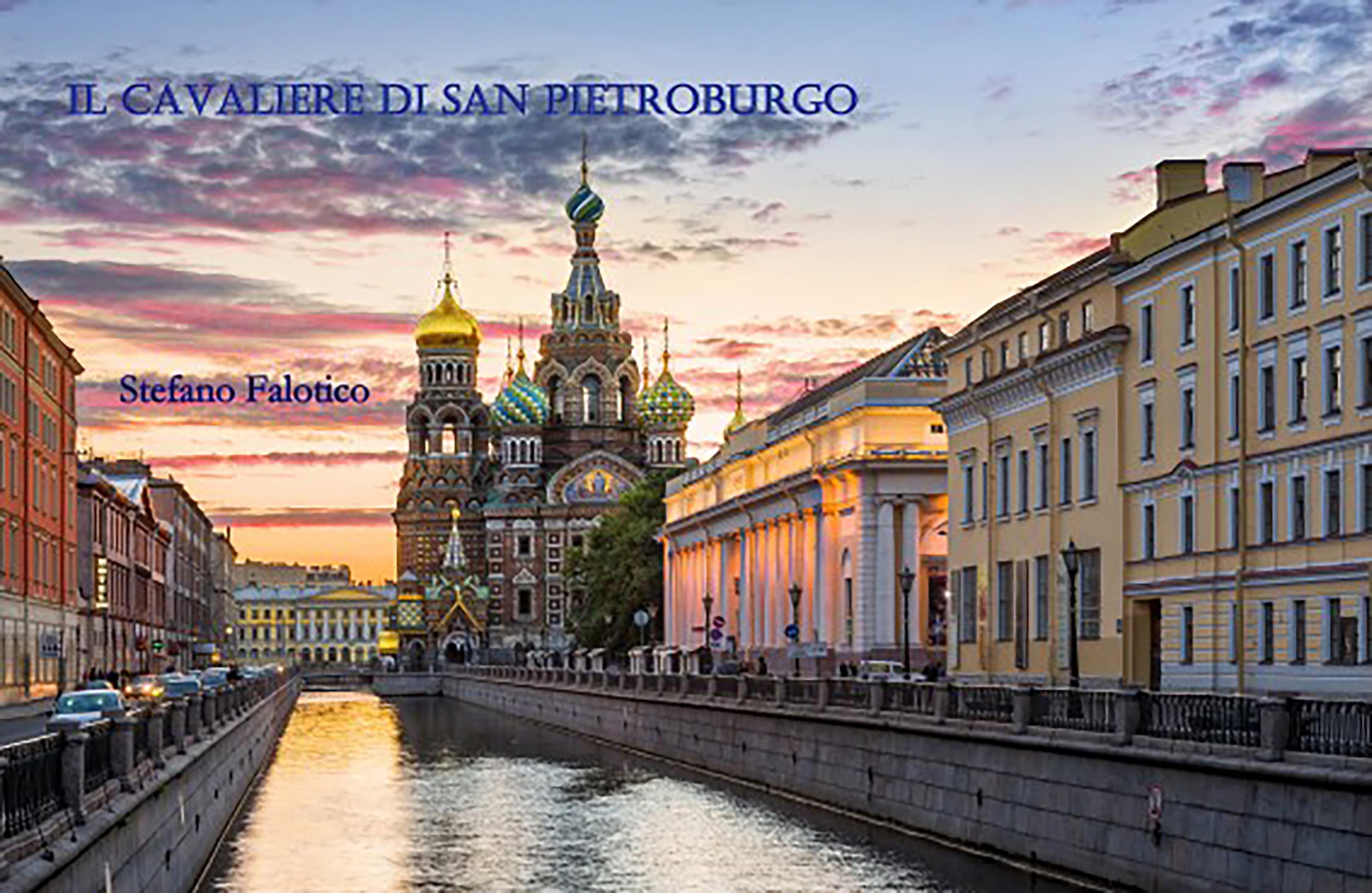 Il cavaliere di San Pietroburgo