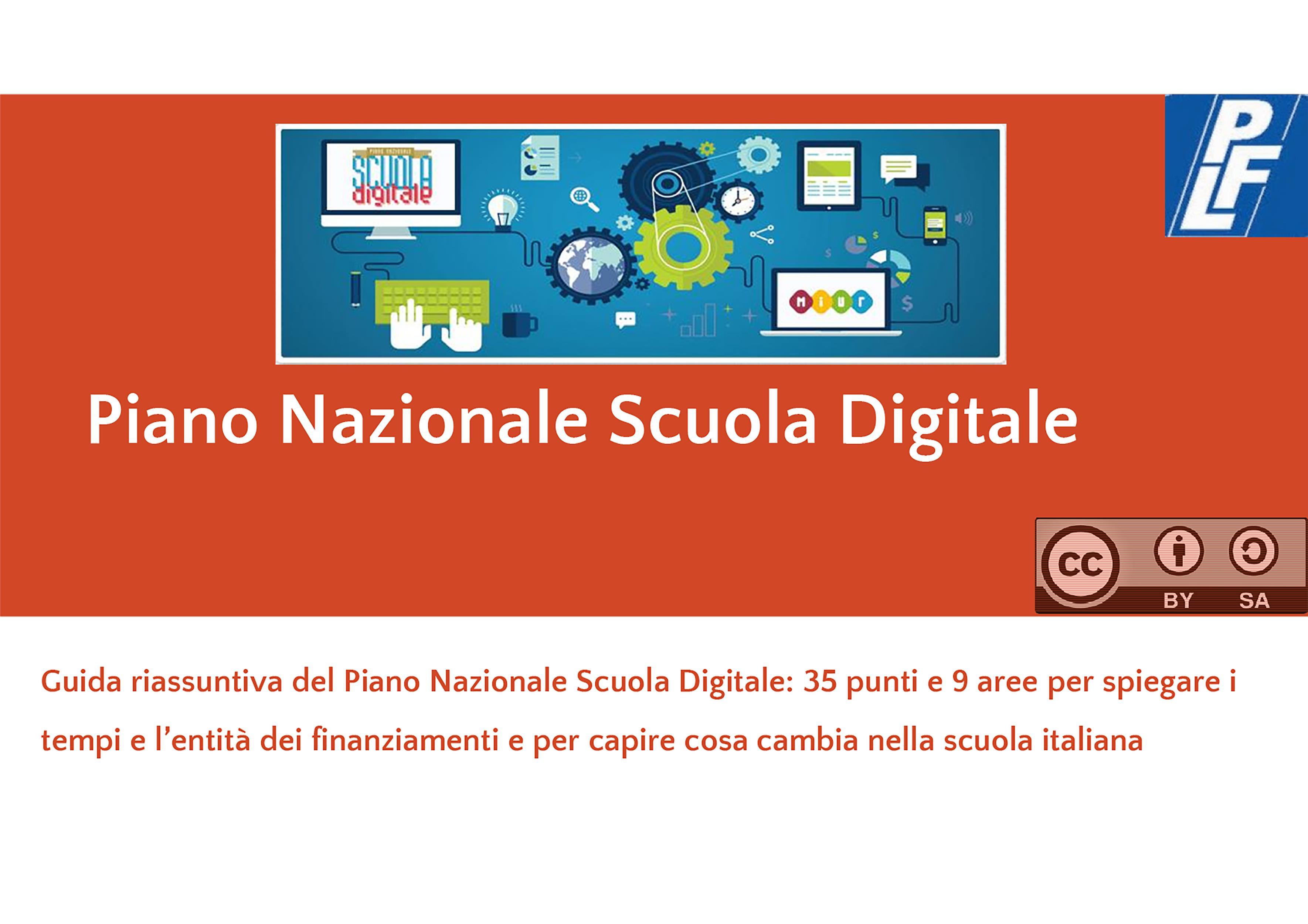 Guida al Piano Nazionale Scuola Digitale