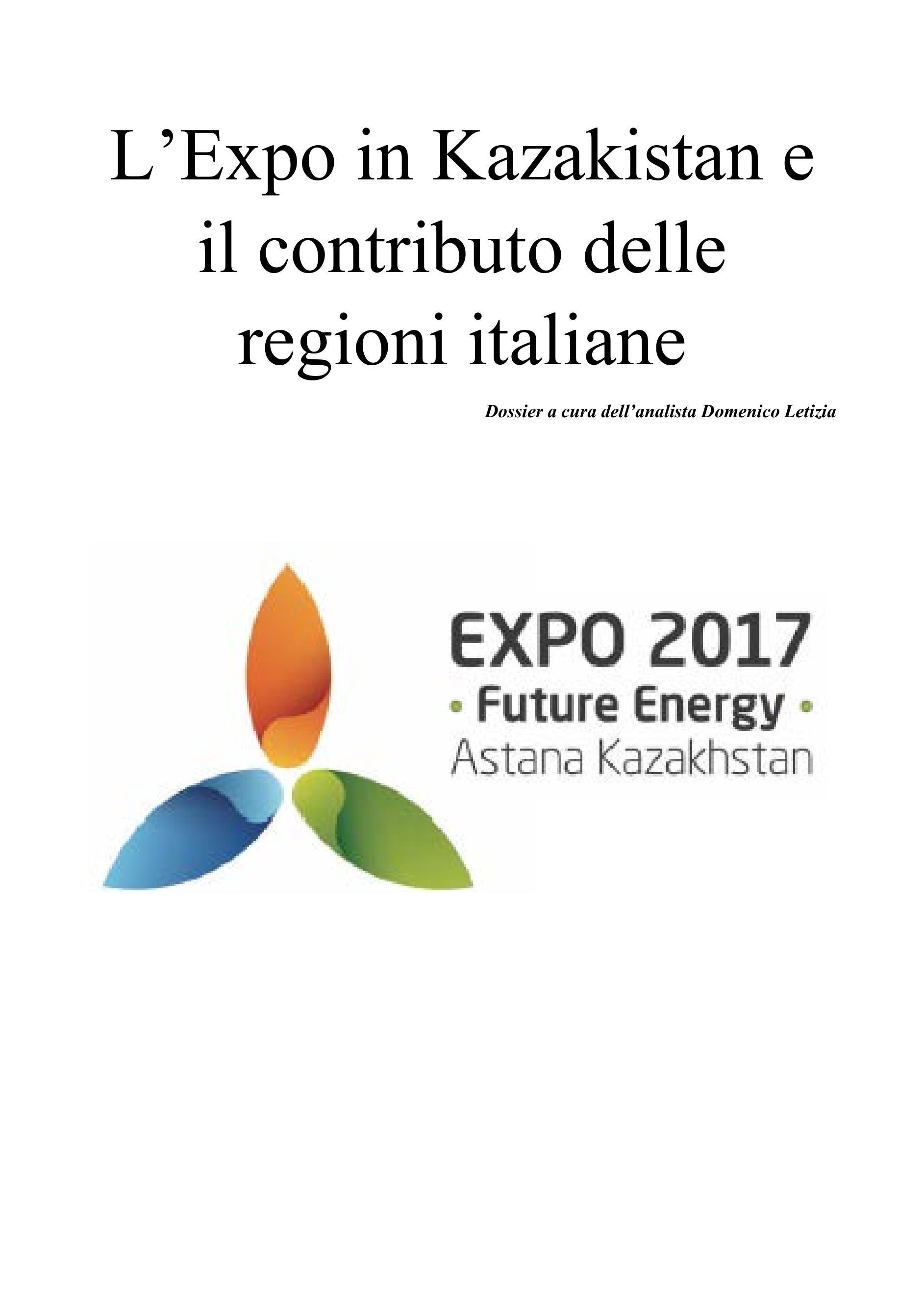 L'Expo in Kazakistan e il contributo delle Regioni Italiane