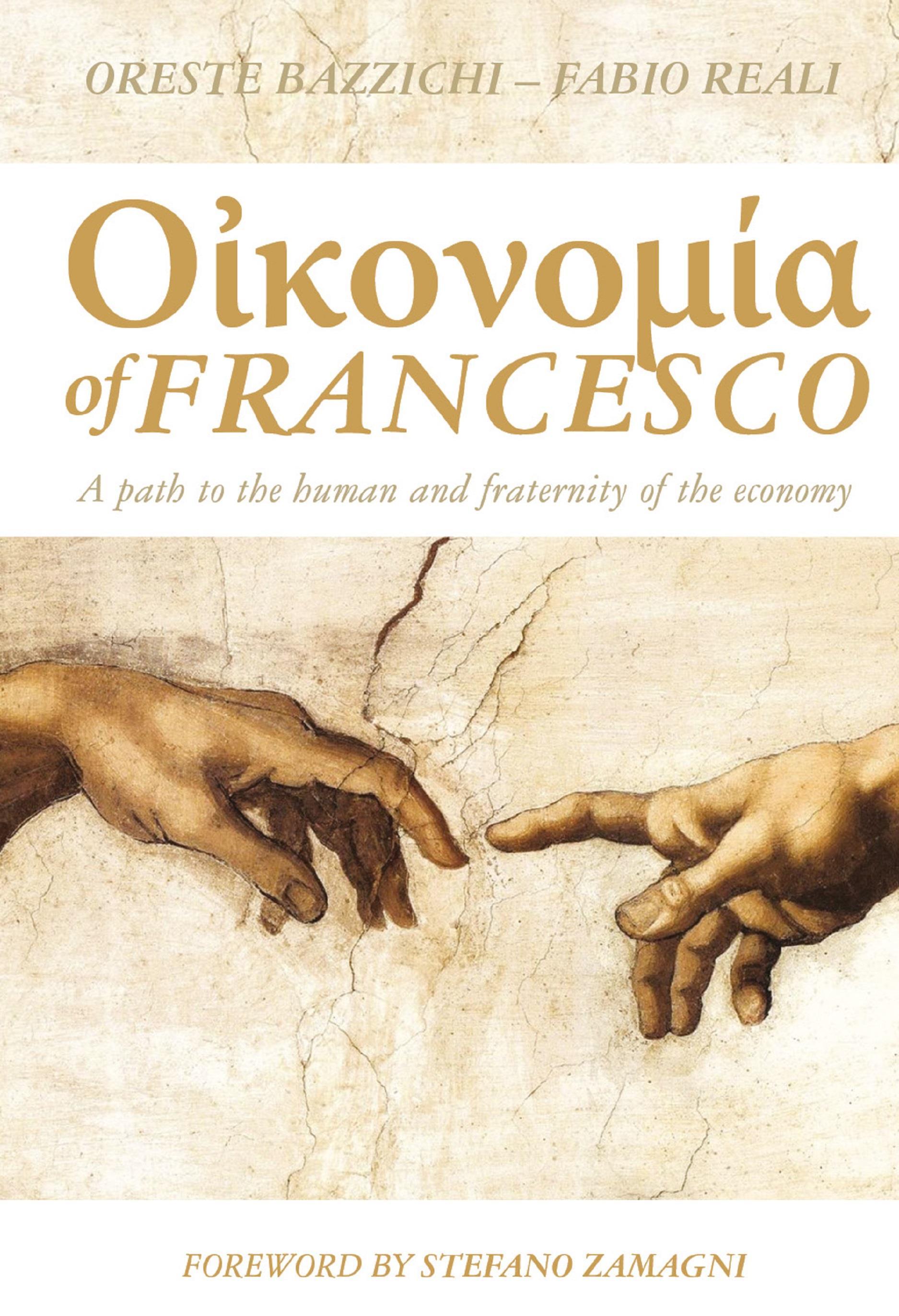 Οἰκονομία of Francesco.