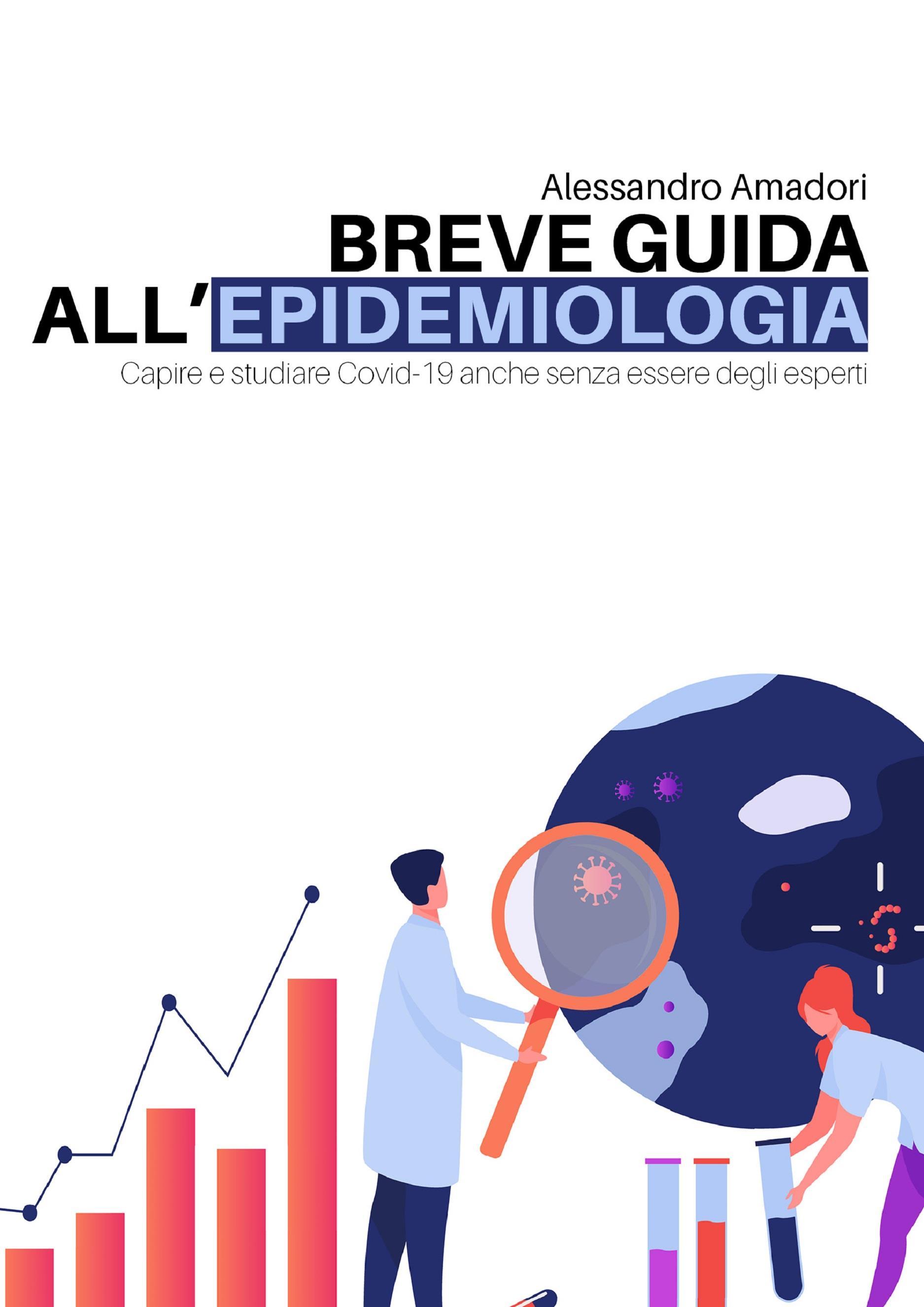 Breve guida all'epidemiologia