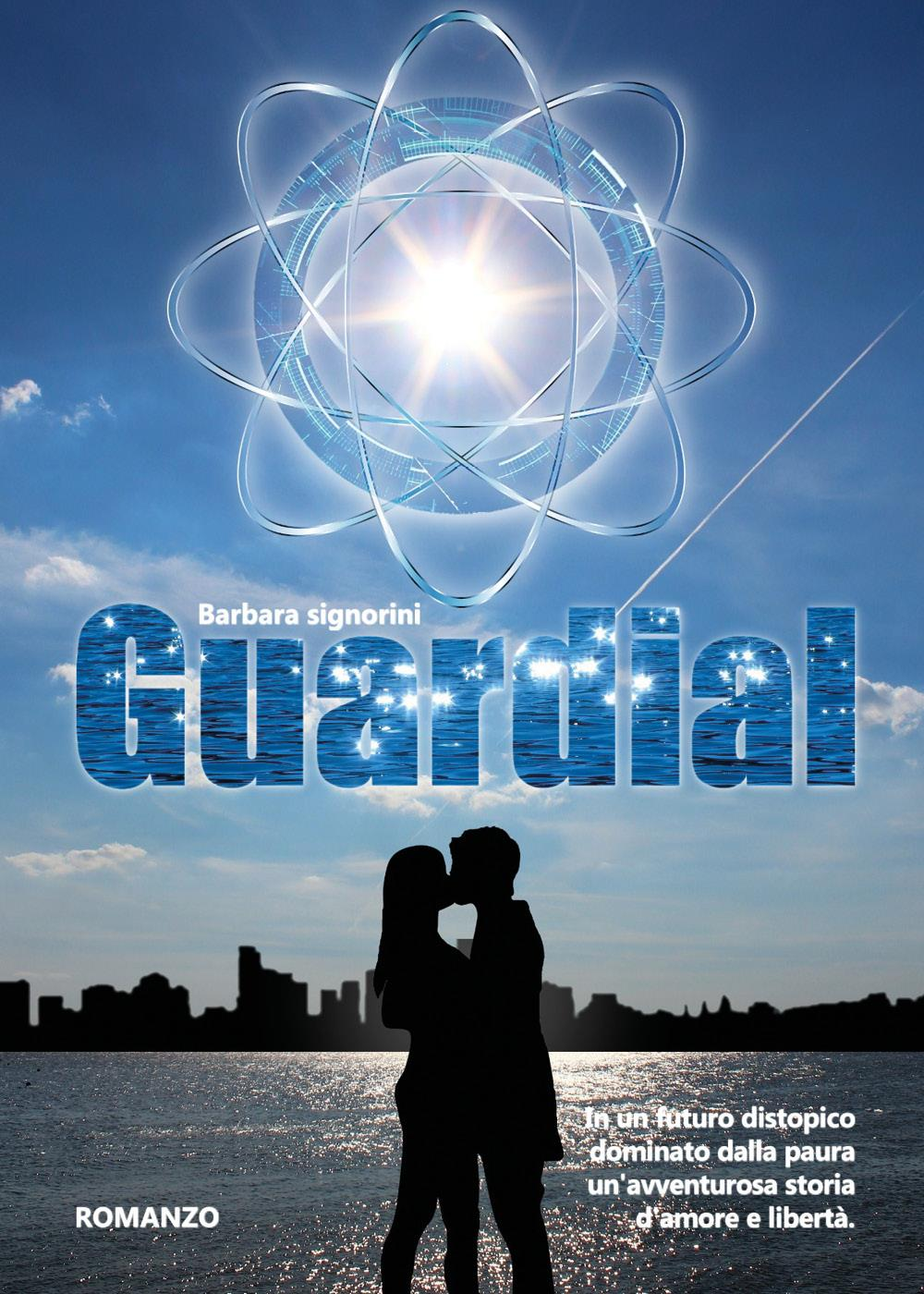 Guardial