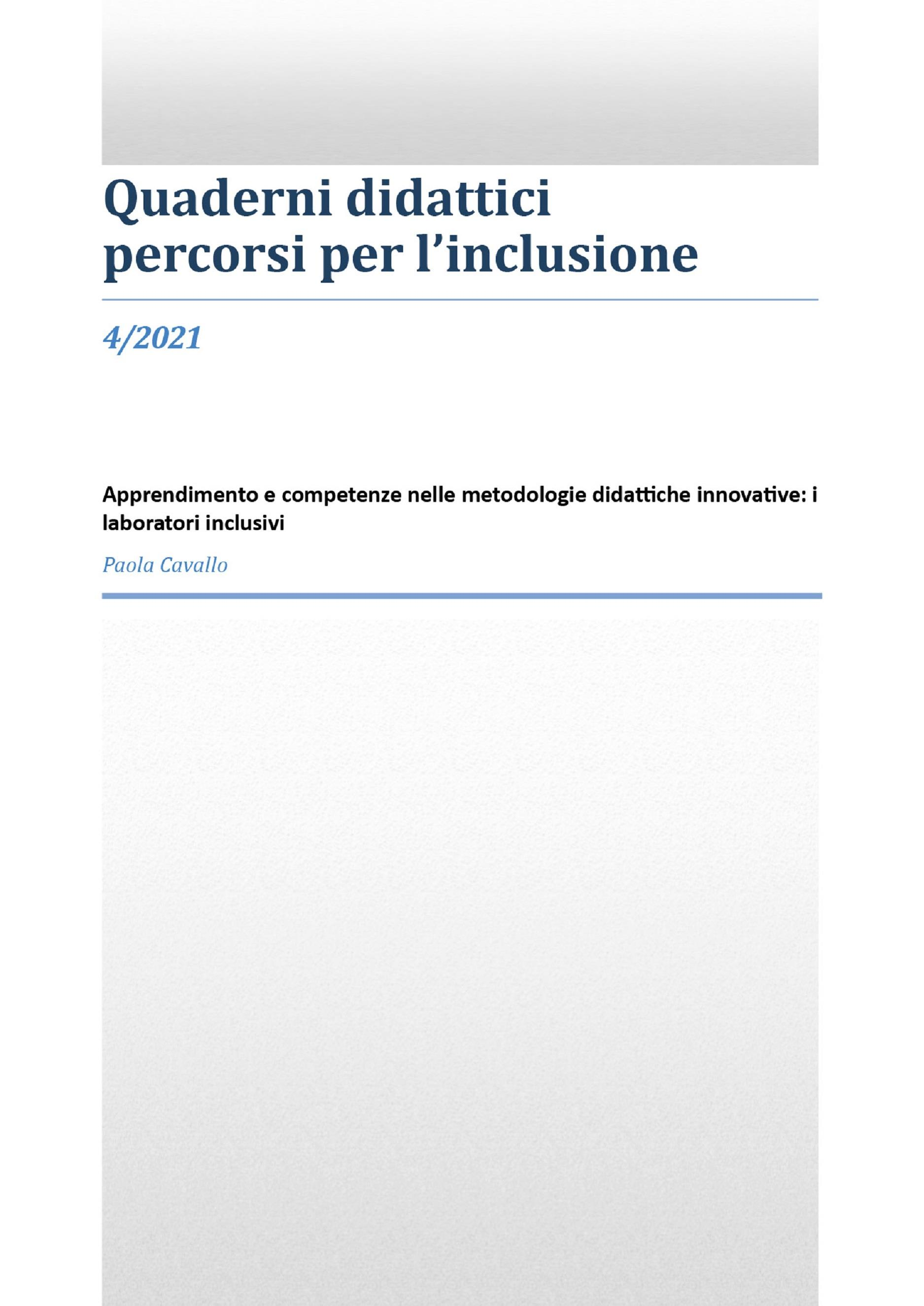 Apprendimento e competenze nelle metodologie didattiche innovative: i laboratori inclusivi