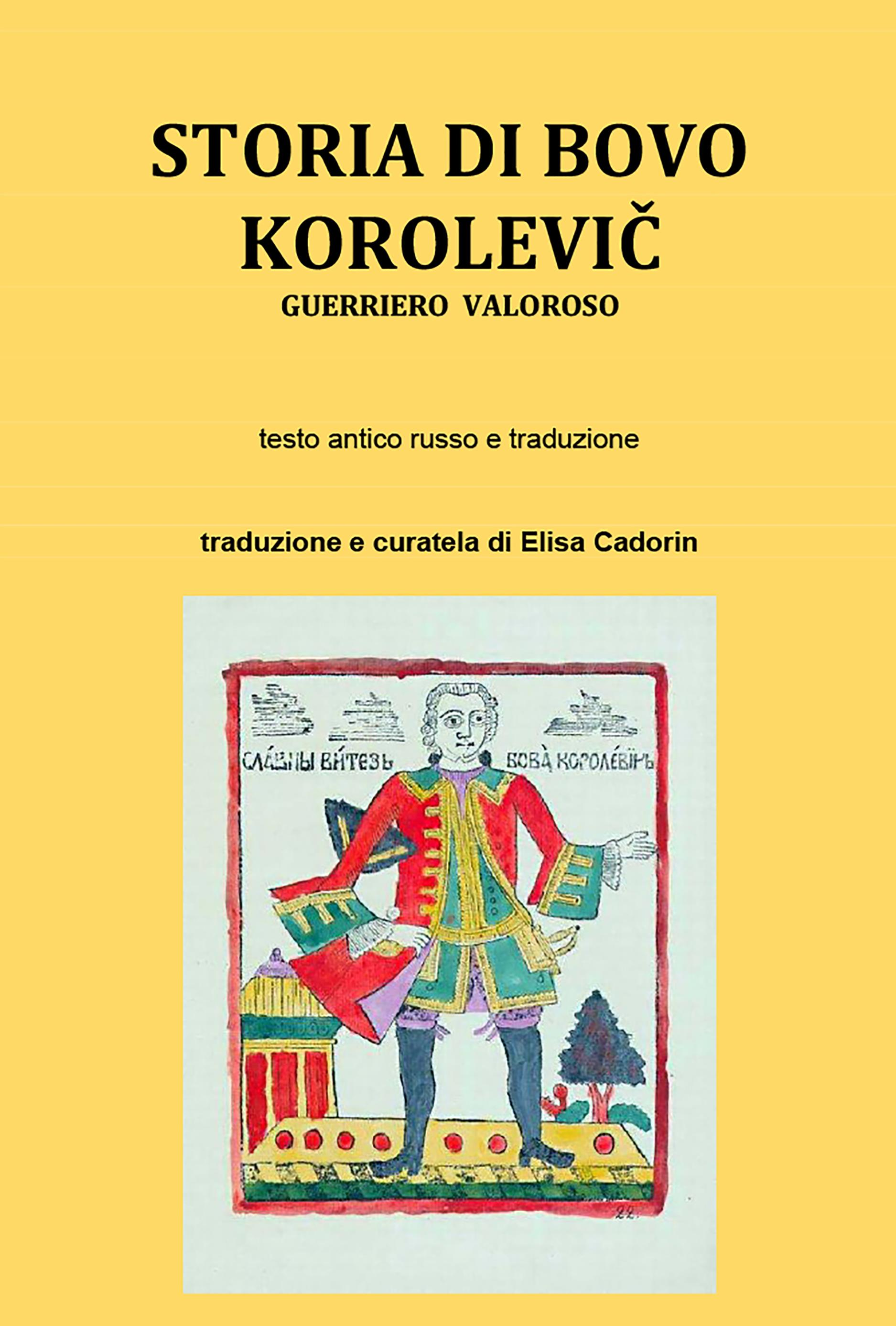 Storia di Bova Korolevič