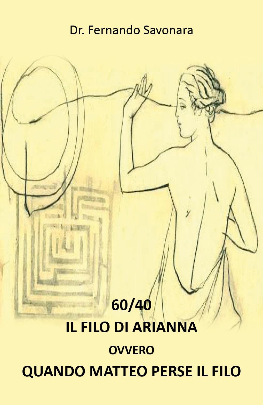 60/40 IL FILO DI ARIANNA ovvero QUANDO MATTEO HA PERSO IL FILO