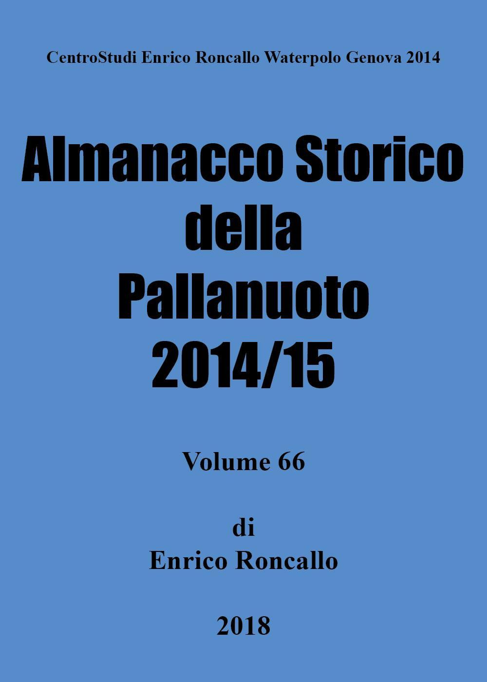 Almanacco Storico della Pallanuoto 2014/15