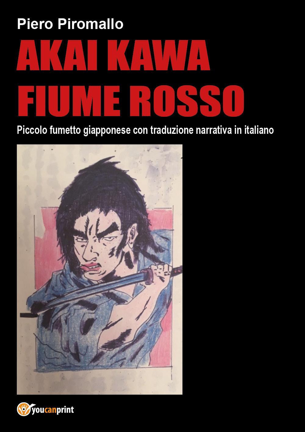 Akai Kawa. Fumetto giapponese e libro