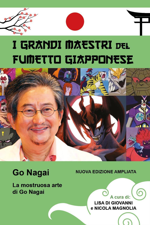 La mostruosa arte di Go Nagai