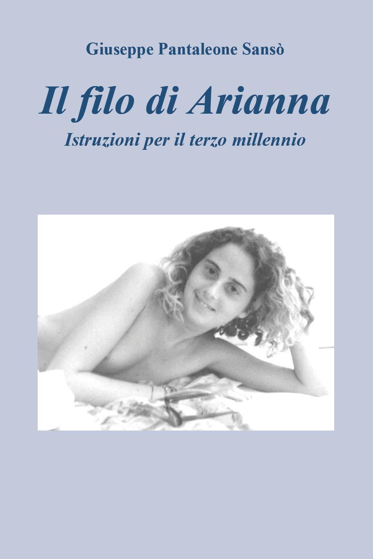 Il filo di Arianna