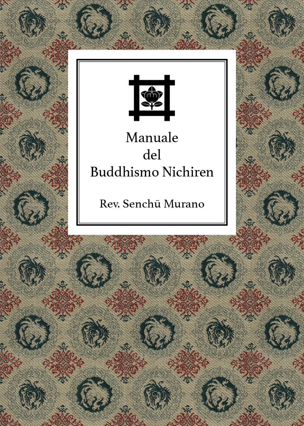 Manuale del Buddhismo Nichiren