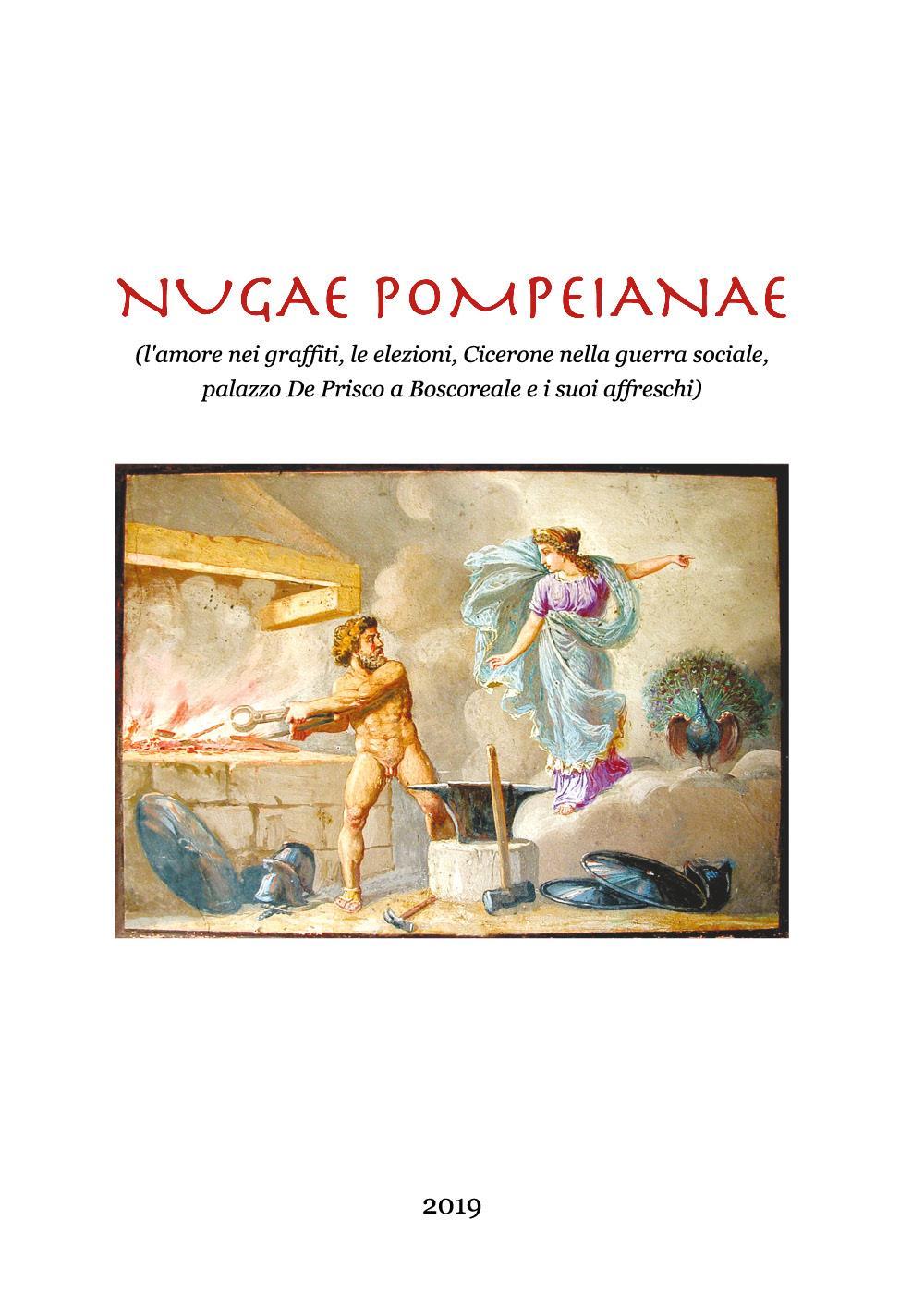 Nugae pompeianae