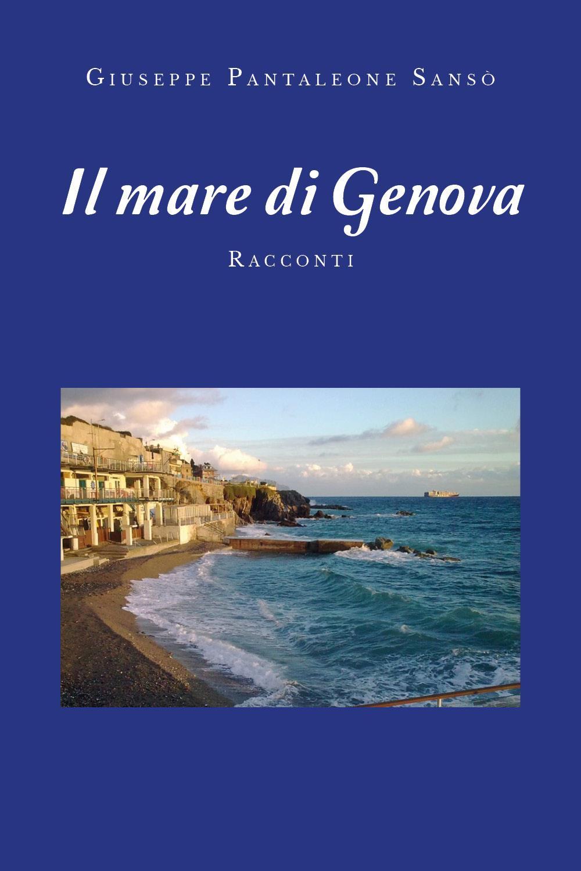 Il mare di Genova