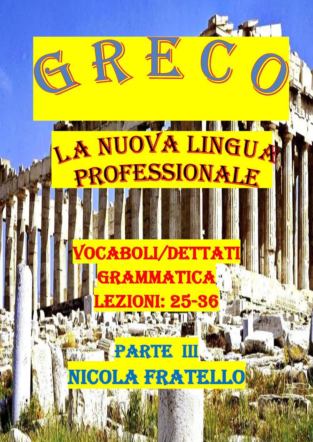 Greco. La nuova lingua professionale. Parte III