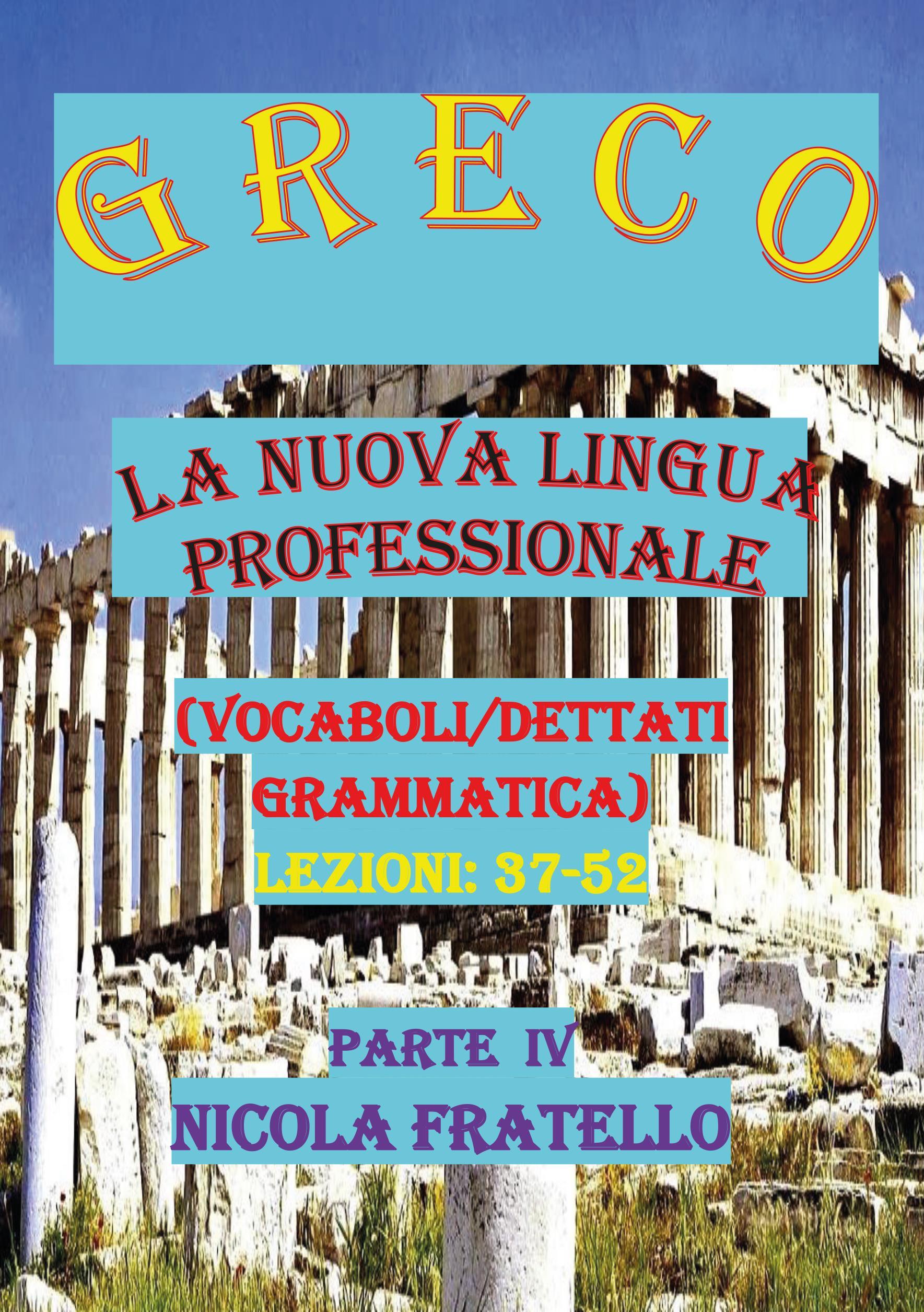 Greco. La nuova lingua professionale. Parte IV