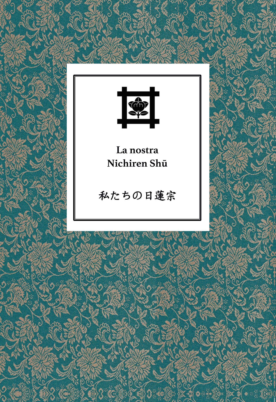 La nostra Nichiren Shū