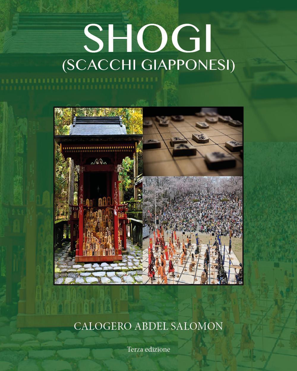 Shogi (scacchi giapponesi) - Terza edizione