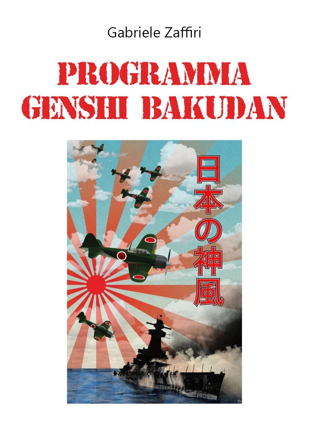Programma Genshi Bakudan