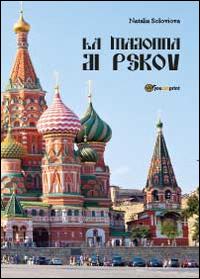 La Madonna di Pskov