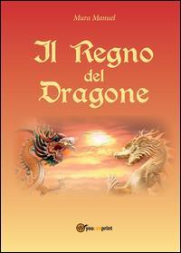 Il regno del dragone