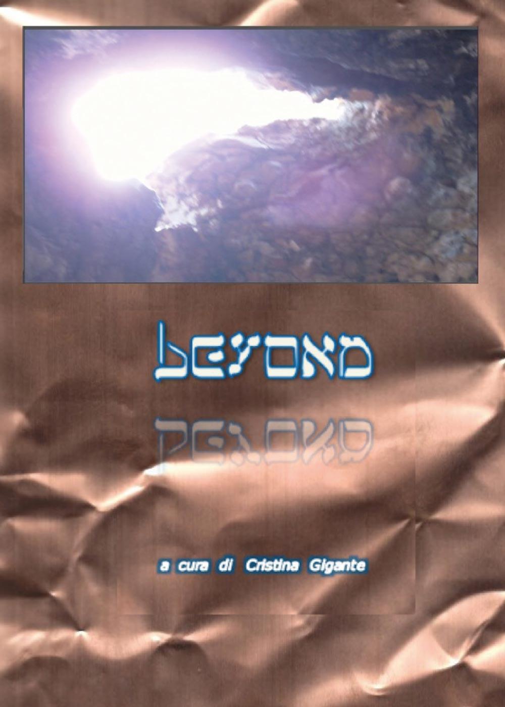 BEYOND (versione cartonata)