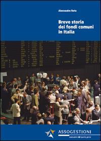 Breve storia dei fondi comuni in Italia