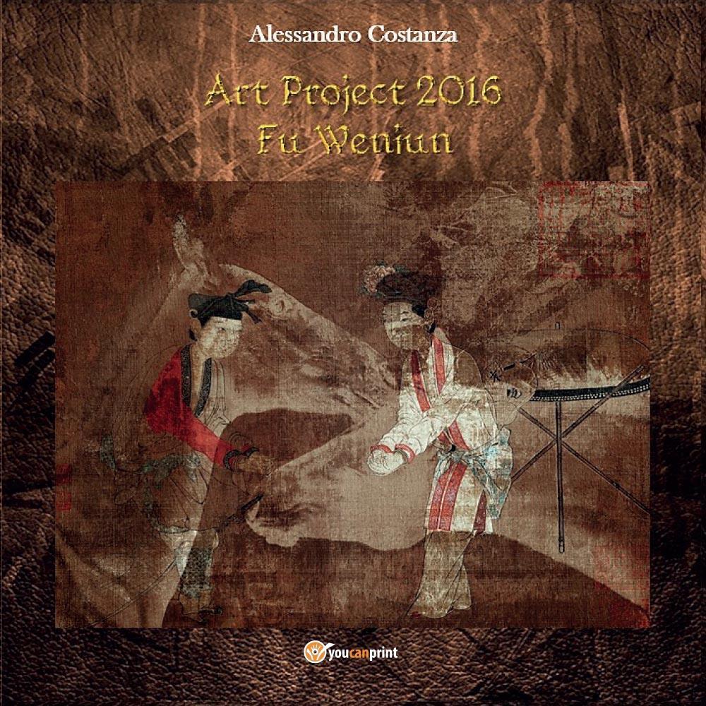 Progetto Arte 2016 - Fu Wenjun