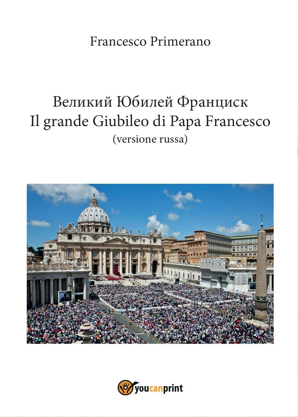 Il grande Giubileo di Papa Francesco (versione russa)