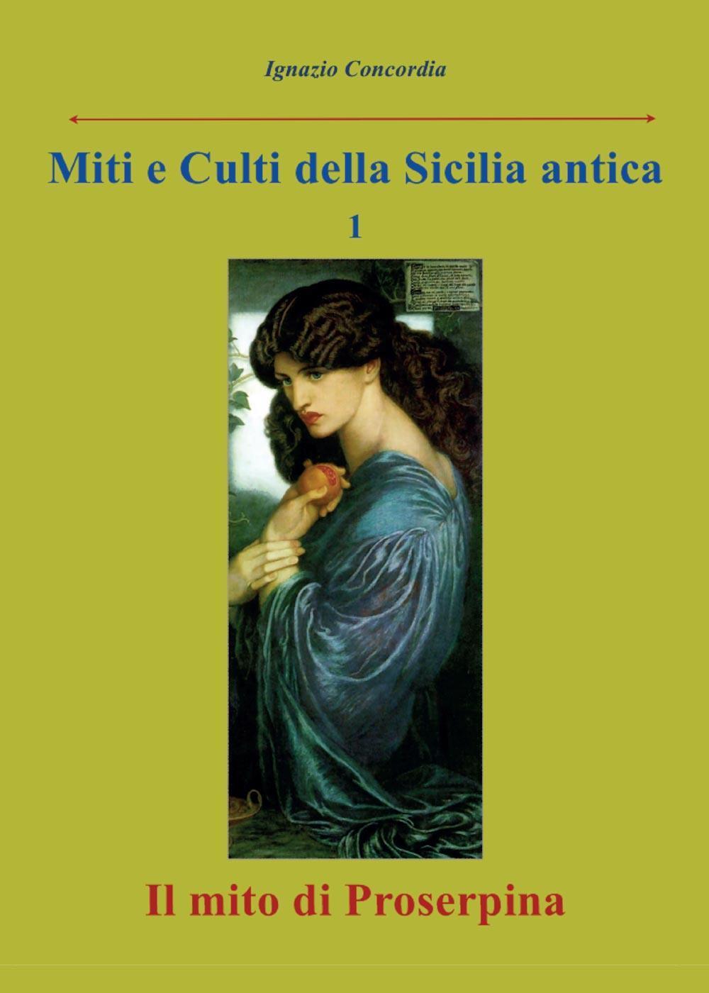 Il mito di Proserpina
