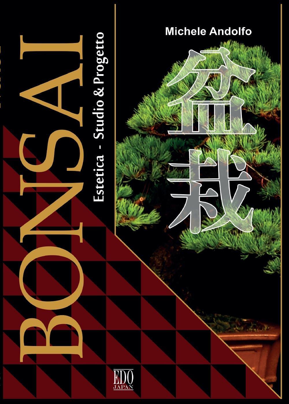 BONSAI estetica studio & progetto