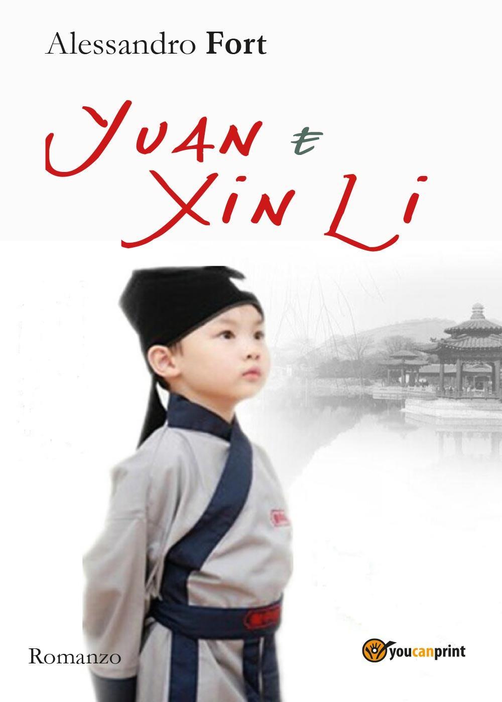 Yuan e Xin Li