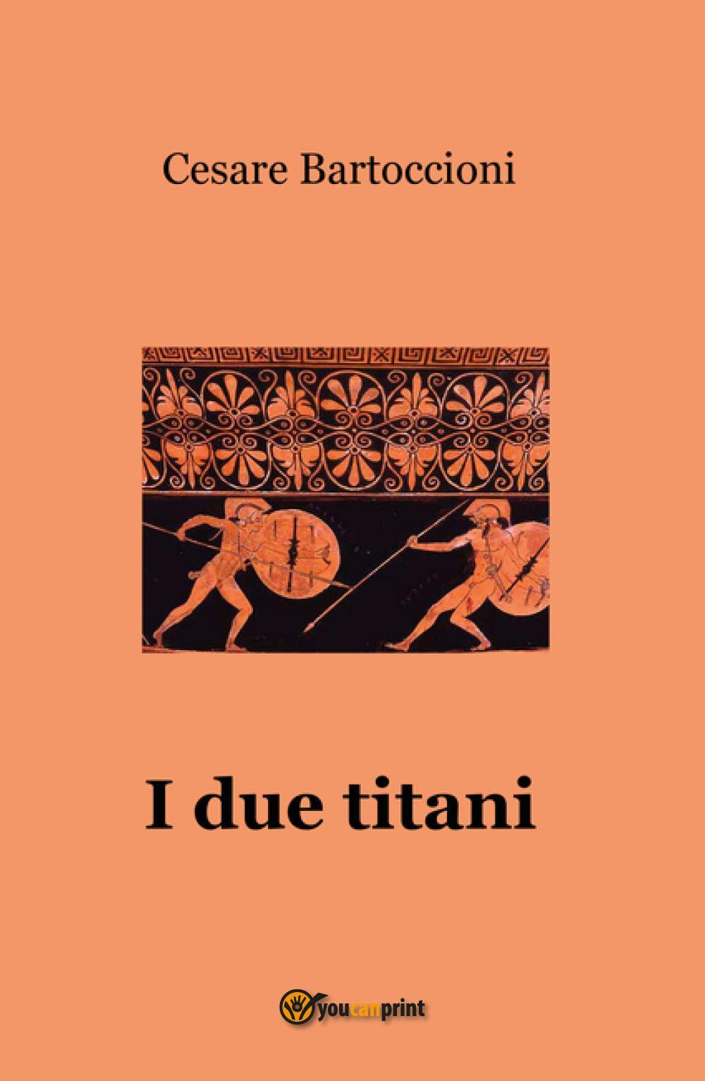 I due titani