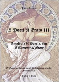 I Poeti di Erato III