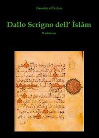 Dallo scrigno dell'Islam