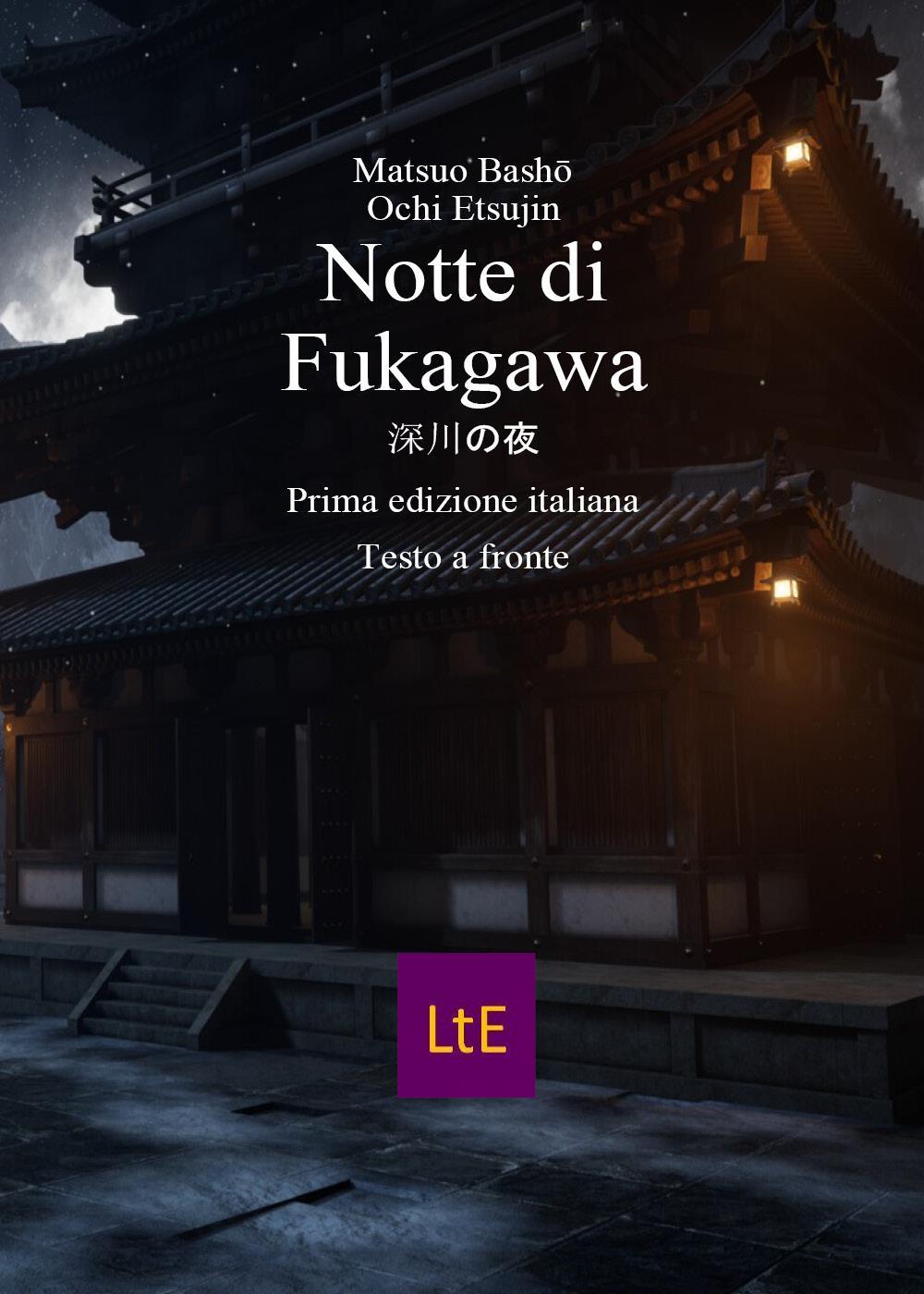 Notte di Fukagawa