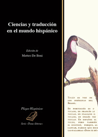 Ciencias y traducción en el mundo hispánico