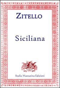 Siciliana. Versione per il Concorso suoni d'Arpa 2016