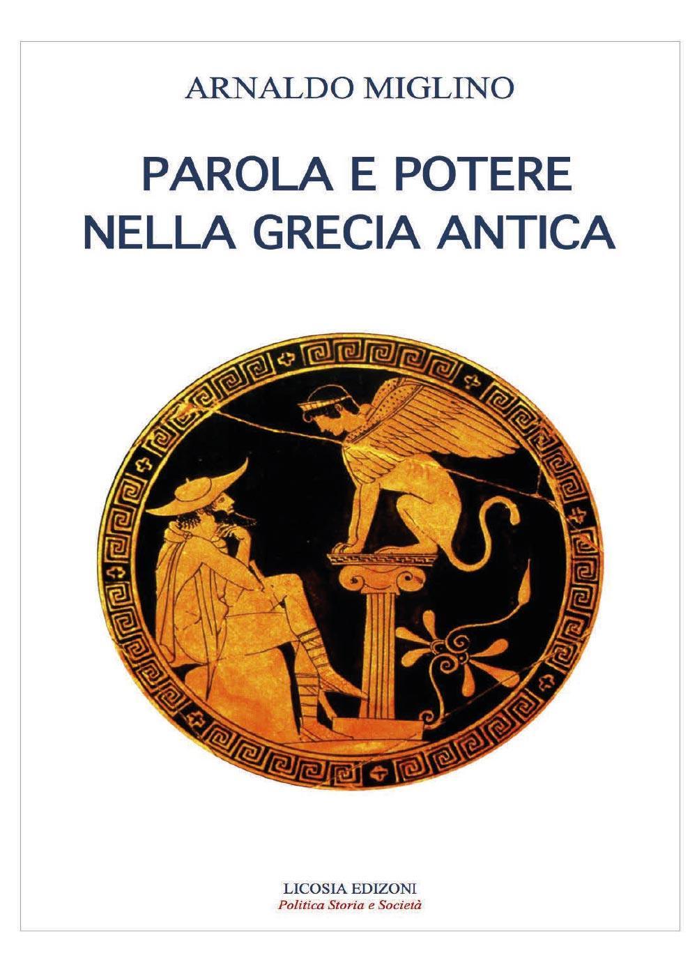 Parola e potere nella Grecia Antica