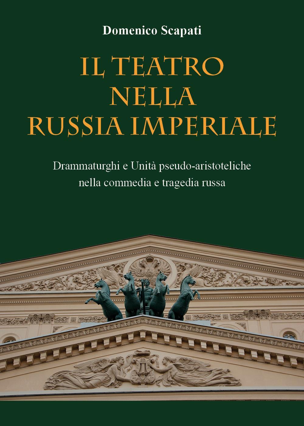 Il Teatro nella Russia Imperiale
