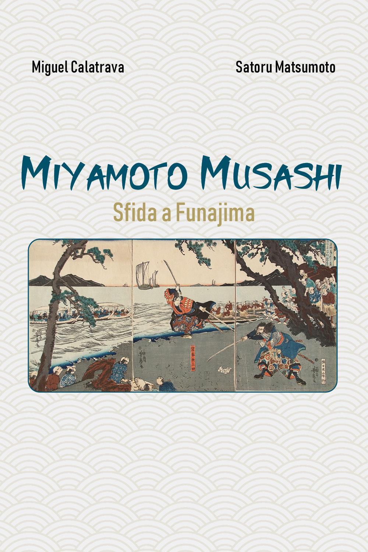Miyamoto Musashi: sfida a Funajima