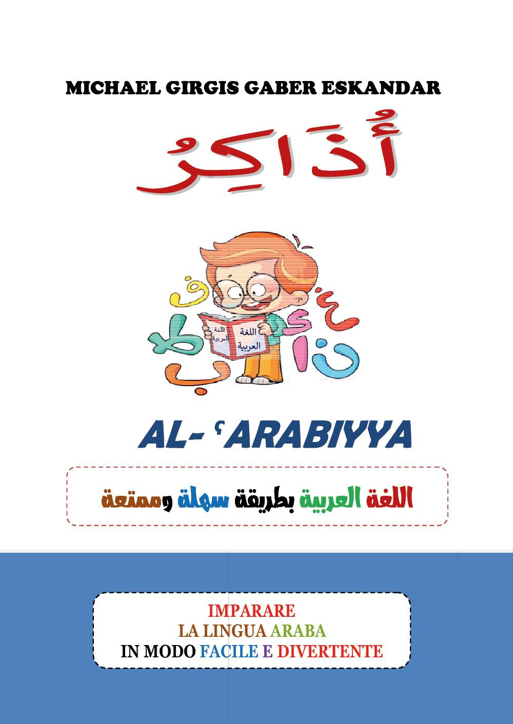 UẔĀKIRU AL-ˁARABIYYA. Studio la lingua araba